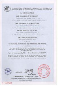 FHT-3C Certificate