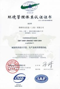 FHT-Certificate