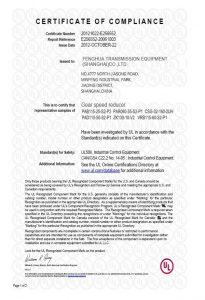 FHT-UL Certificate